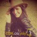 أنا رشيدة من اليمن 22 سنة عازب(ة) و أبحث عن رجال ل الصداقة