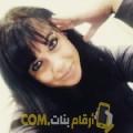 أنا ولاء من عمان 27 سنة عازب(ة) و أبحث عن رجال ل الحب