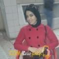 أنا ليمة من لبنان 25 سنة عازب(ة) و أبحث عن رجال ل الدردشة