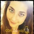 أنا سميرة من البحرين 31 سنة عازب(ة) و أبحث عن رجال ل الزواج
