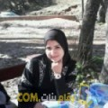 أنا سعدية من سوريا 23 سنة عازب(ة) و أبحث عن رجال ل المتعة