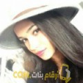 أنا نيلي من مصر 26 سنة عازب(ة) و أبحث عن رجال ل الحب