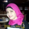 أنا فاطمة من الجزائر 25 سنة عازب(ة) و أبحث عن رجال ل الزواج