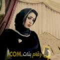 أنا سلامة من البحرين 23 سنة عازب(ة) و أبحث عن رجال ل المتعة