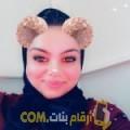 أنا جهاد من قطر 27 سنة عازب(ة) و أبحث عن رجال ل الزواج