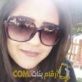 أنا صوفية من الأردن 30 سنة عازب(ة) و أبحث عن رجال ل الزواج