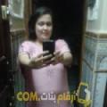 أنا عواطف من الجزائر 29 سنة عازب(ة) و أبحث عن رجال ل الحب