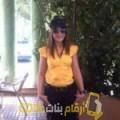 أنا حياة من تونس 34 سنة مطلق(ة) و أبحث عن رجال ل الصداقة