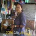 أنا صبرين من الكويت 25 سنة عازب(ة) و أبحث عن رجال ل المتعة