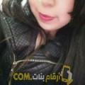 أنا زهيرة من لبنان 24 سنة عازب(ة) و أبحث عن رجال ل الدردشة