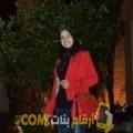 أنا سماح من الأردن 23 سنة عازب(ة) و أبحث عن رجال ل الحب