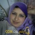 أنا حنين من السعودية 31 سنة مطلق(ة) و أبحث عن رجال ل الزواج