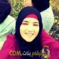 أنا نجية من الأردن 21 سنة عازب(ة) و أبحث عن رجال ل الدردشة