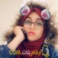 أنا اسراء من عمان 22 سنة عازب(ة) و أبحث عن رجال ل الحب