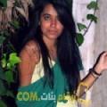 أنا كنزة من ليبيا 24 سنة عازب(ة) و أبحث عن رجال ل الحب