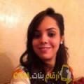 أنا سونيا من الكويت 28 سنة عازب(ة) و أبحث عن رجال ل الحب