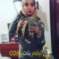 أنا شيرين من الإمارات 19 سنة عازب(ة) و أبحث عن رجال ل الزواج