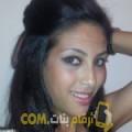 أنا نزهة من اليمن 29 سنة عازب(ة) و أبحث عن رجال ل الدردشة