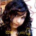 أنا نهال من لبنان 47 سنة مطلق(ة) و أبحث عن رجال ل الحب