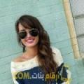 أنا سيلينة من لبنان 21 سنة عازب(ة) و أبحث عن رجال ل الصداقة