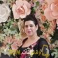 أنا وجدان من سوريا 37 سنة مطلق(ة) و أبحث عن رجال ل الزواج