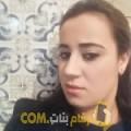 أنا زهيرة من سوريا 26 سنة عازب(ة) و أبحث عن رجال ل الصداقة
