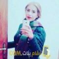 أنا سهير من الإمارات 24 سنة عازب(ة) و أبحث عن رجال ل الزواج