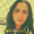 أنا هناء من العراق 22 سنة عازب(ة) و أبحث عن رجال ل الحب