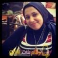 أنا إنتصار من فلسطين 34 سنة مطلق(ة) و أبحث عن رجال ل الحب