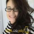 أنا راشة من الأردن 22 سنة عازب(ة) و أبحث عن رجال ل التعارف