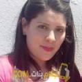 أنا رقية من المغرب 23 سنة عازب(ة) و أبحث عن رجال ل الدردشة