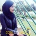 أنا هيفة من عمان 24 سنة عازب(ة) و أبحث عن رجال ل الصداقة