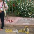 أنا رقية من الجزائر 38 سنة مطلق(ة) و أبحث عن رجال ل الزواج