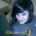 أنا أسماء من قطر 26 سنة عازب(ة) و أبحث عن رجال ل الزواج