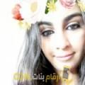 أنا غادة من لبنان 22 سنة عازب(ة) و أبحث عن رجال ل الزواج