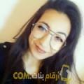 أنا هيام من قطر 20 سنة عازب(ة) و أبحث عن رجال ل الصداقة