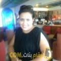 أنا رانية من الأردن 31 سنة عازب(ة) و أبحث عن رجال ل المتعة
