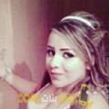 أنا منال من البحرين 25 سنة عازب(ة) و أبحث عن رجال ل الدردشة