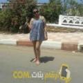 أنا فاطمة الزهراء من تونس 26 سنة عازب(ة) و أبحث عن رجال ل الحب