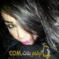 أنا زكية من اليمن 33 سنة مطلق(ة) و أبحث عن رجال ل التعارف
