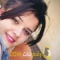 أنا ميساء من المغرب 22 سنة عازب(ة) و أبحث عن رجال ل المتعة