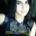 أنا بسمة من البحرين 23 سنة عازب(ة) و أبحث عن رجال ل الصداقة