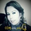 أنا رحاب من المغرب 44 سنة مطلق(ة) و أبحث عن رجال ل الزواج