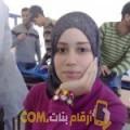 أنا عفاف من البحرين 29 سنة عازب(ة) و أبحث عن رجال ل الحب