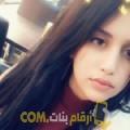 أنا صحر من عمان 21 سنة عازب(ة) و أبحث عن رجال ل الصداقة