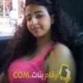 أنا نبيلة من الإمارات 25 سنة عازب(ة) و أبحث عن رجال ل الحب
