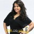 أنا صافية من سوريا 38 سنة مطلق(ة) و أبحث عن رجال ل الزواج
