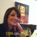 أنا فوزية من البحرين 48 سنة مطلق(ة) و أبحث عن رجال ل الدردشة