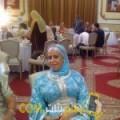 أنا سورية من الجزائر 57 سنة مطلق(ة) و أبحث عن رجال ل الدردشة