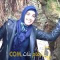 أنا توتة من المغرب 29 سنة عازب(ة) و أبحث عن رجال ل التعارف